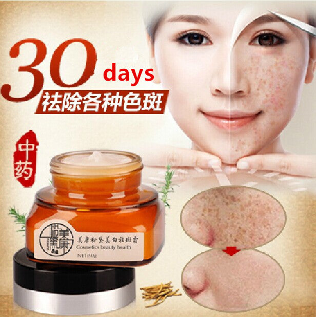 28 days Medicated Pigment Skin Whitening Cream face care Chloasma Cyasma Melanin Removing freckle speckle Firm skin care