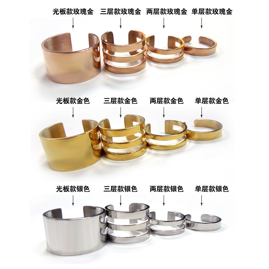 Fashion fashionista opening ring single double three plate models SA612