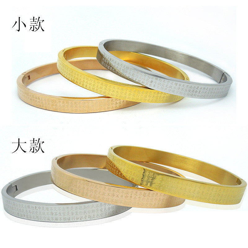 Hot new Gold and Silver rose gold Metal plated titanium steel womens Bracelets Bangles charming bracelet