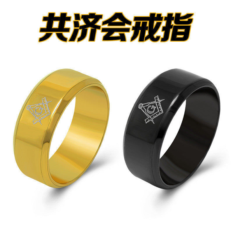 Personality style masonic ring Colors are black and gold size 7 8 9 10 11 12