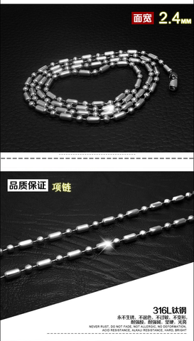 2.4mm 50-60cm 316L Steel Chain Accessories CE488