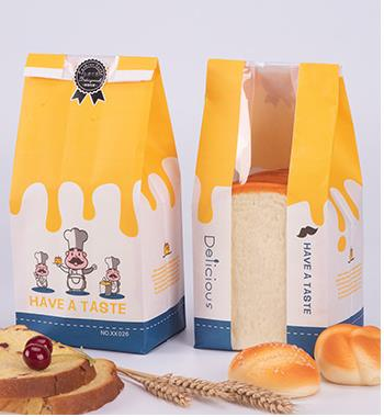 Greaseproof Bakery Bags - 10pcs