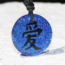 Load image into Gallery viewer, Dichroic Glass Pendant Chinese love Symbol - Zulasurfing Jewelry  - 2