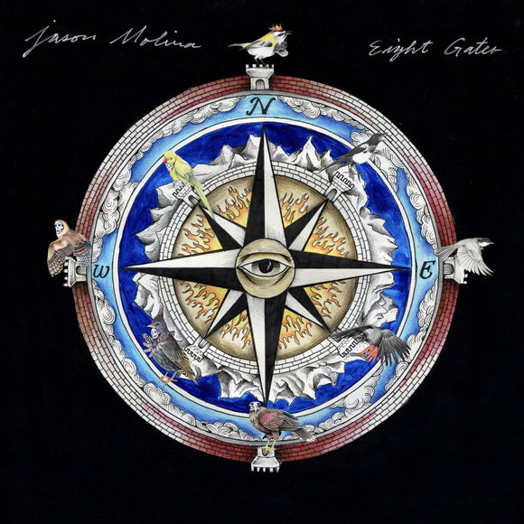 Jason Molina - Eight Gates [Limited Edition Shortcake Splash Color Vinyl]  (5240486232221)