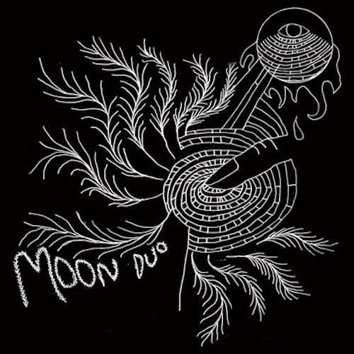 Moon Duo - Escape: Expanded Edition [Limited Pink Color Vinyl]