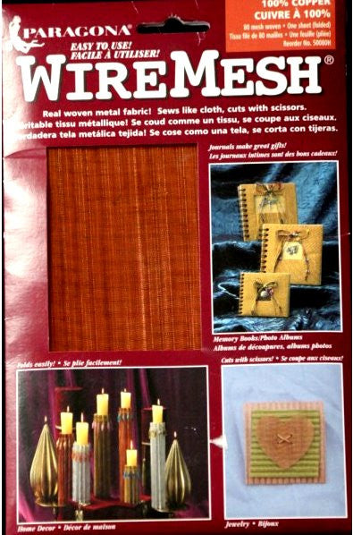 Amaco American Art Clay Co. Inc. WireMesh 80 Mesh Woven Copper - SCRAPBOOKFARE