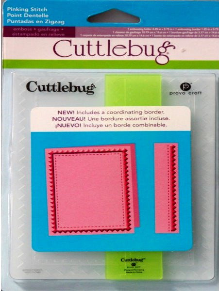 Provo Craft Cuttlebug Pinking Stitch Embossing Folders - SCRAPBOOKFARE