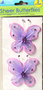 Crafters Square Purple Jem Butterfly Embellishments