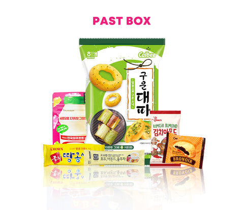 Regular K-Snack Box