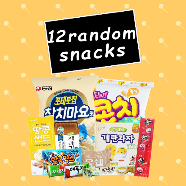 K-Snack Box(One Time Payment)