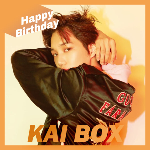 EXO KAI BOX(**LIMITED TIME OFFER**)