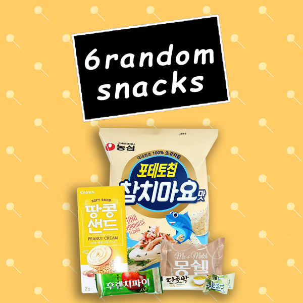 Regular K-Snack Box (One Time Payment)