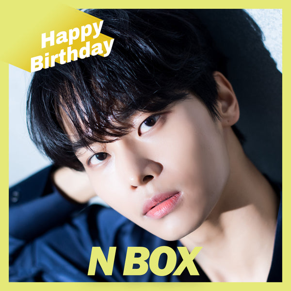 VIXX N BOX(**LIMITED TIME OFFER**)