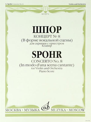 Spohr: Violin Concerto No. 8 in A Minor, Op. 47