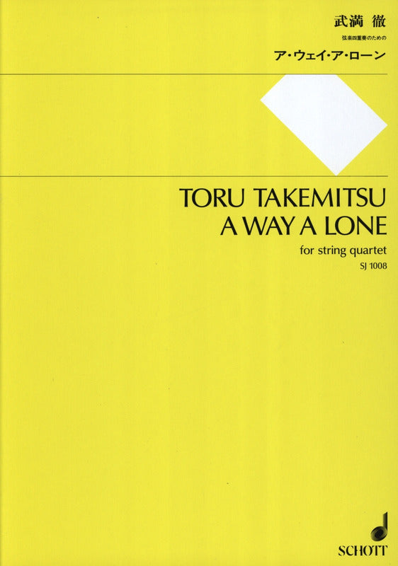 Takemitsu: A Way a Lone