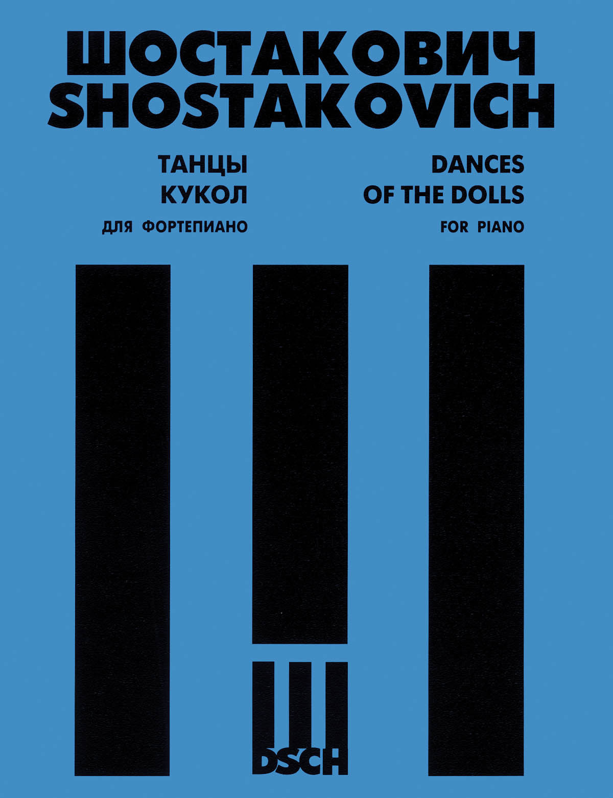 Shostakovich: Dances of the Dolls