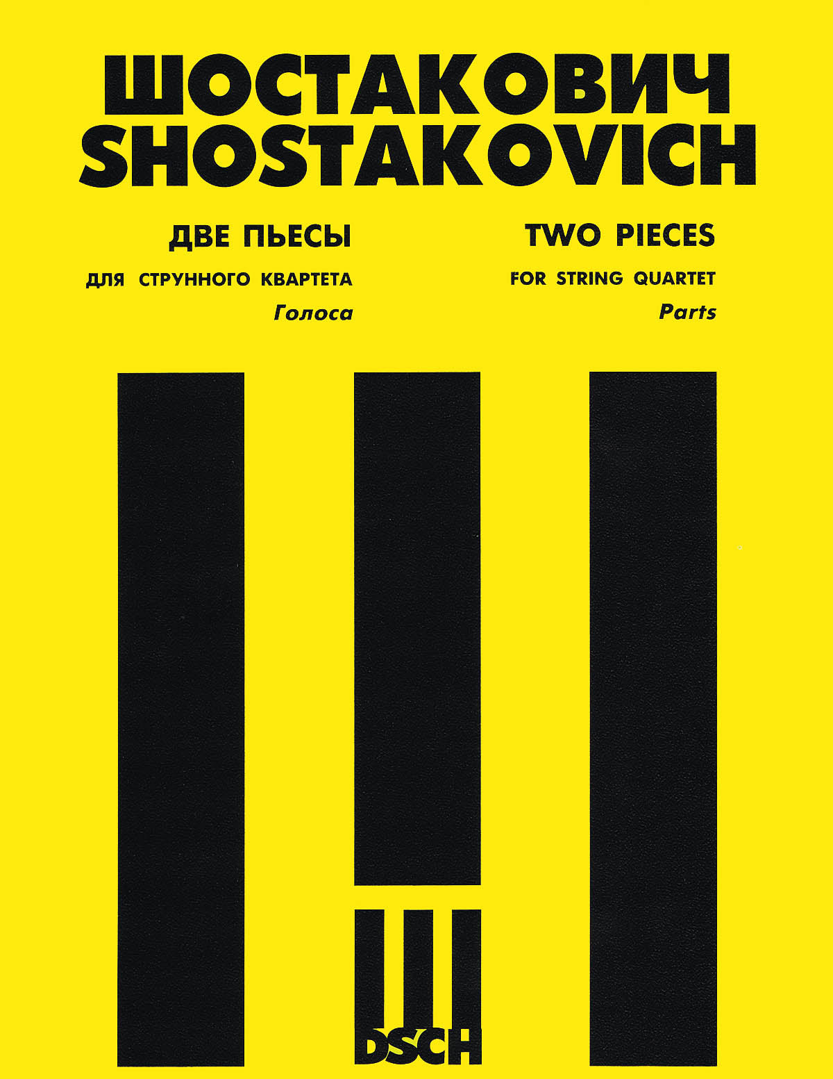 Shostakovich: 2 Pieces for String Quartet (Elegy and Polka)