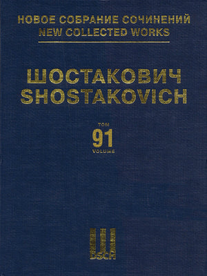 Shostakovich: 3 Chamber Compositions for Soprano