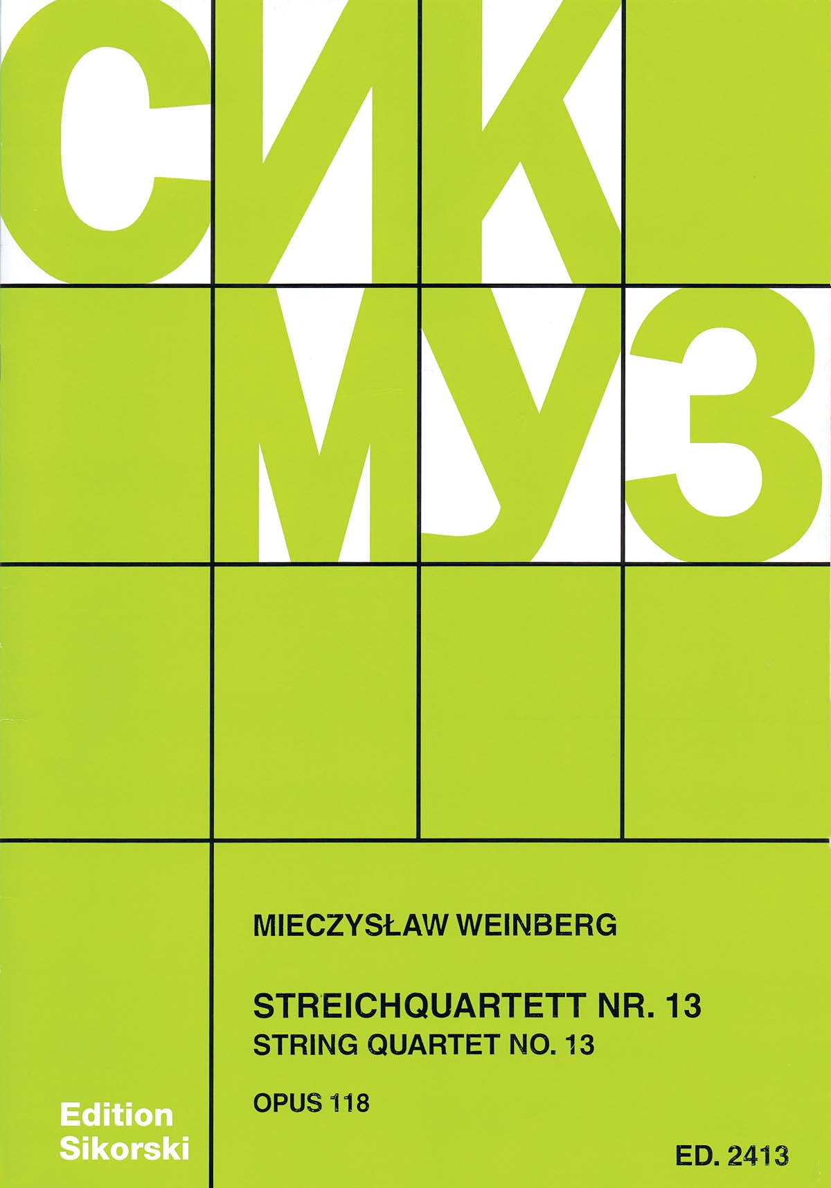 Weinberg: String Quartet No. 13