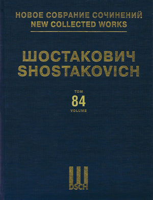 Shostakovich: 10 Poems on Texts by Revolutionary Poets, Op. 88