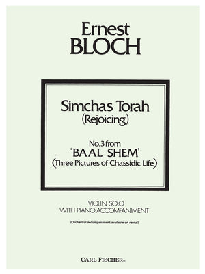 Bloch: Simchas Torah