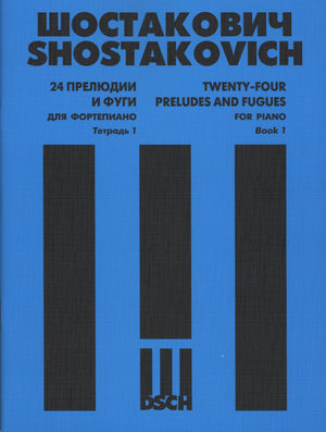 Shostakovich: 24 Preludes and Fugues, Op. 87 - Book 1 (Nos. 1-6)