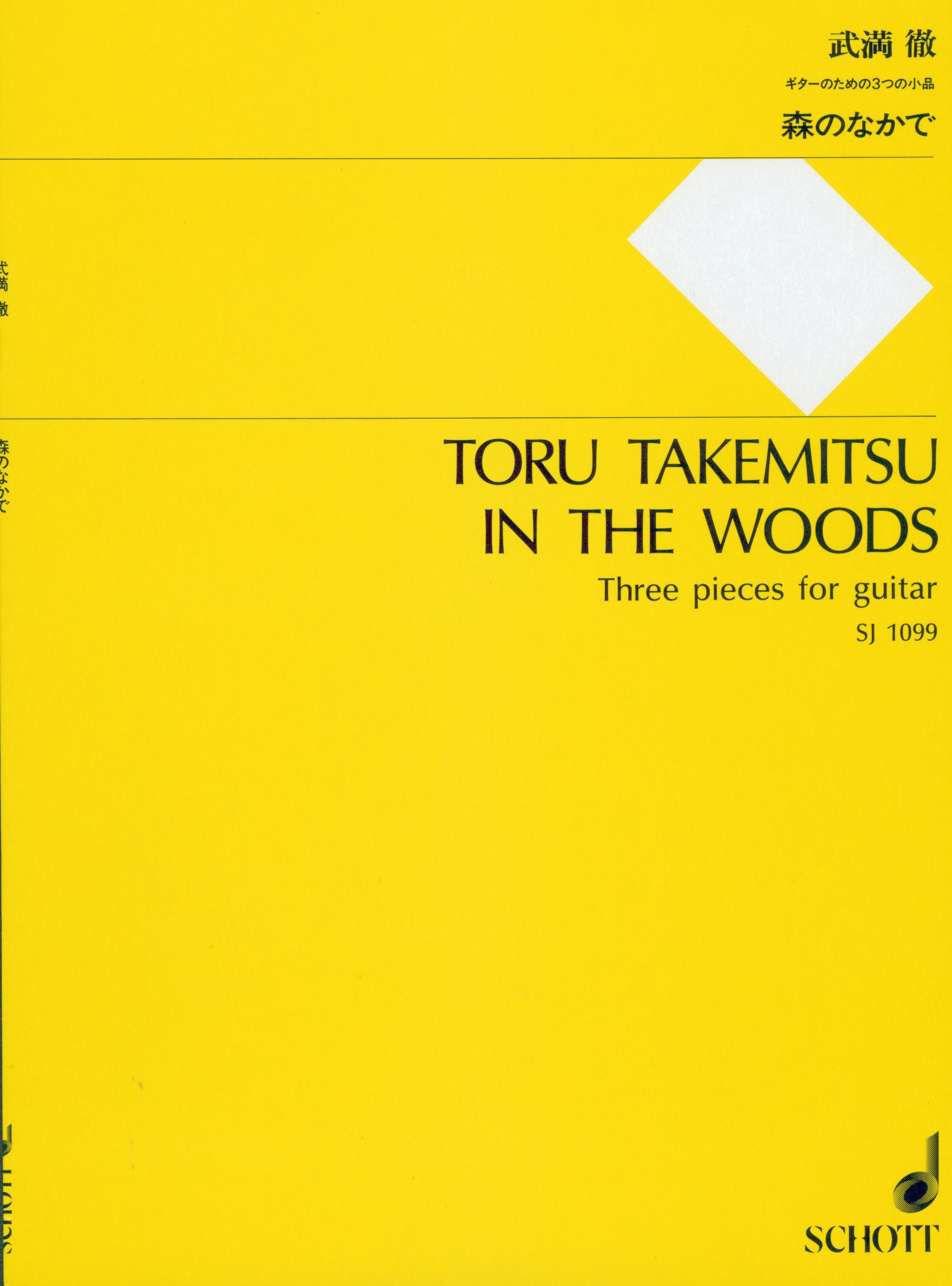 Takemitsu: In the Woods