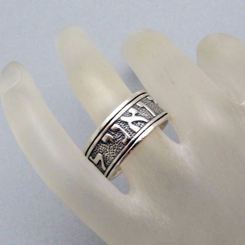 Sterling Song of Solomon Ring Hers James Avery