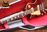 Gibson Les Paul Deluxe 1979 Left Hand Wine Red Pre-Used