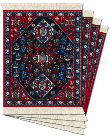 Persian Qashqai Carpet Ð 4-pc CoasterRug¨ Set - MouseRug - Jules Enchanting Gifts