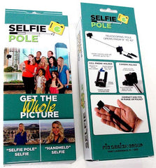 Selfie Pole - Fig Design - Jules Enchanting Gifts