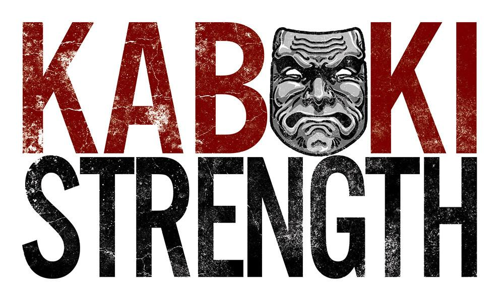 Official banners kabuki strength store