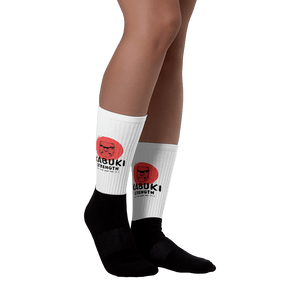 Rising Sun Socks - Kabuki Strength Store