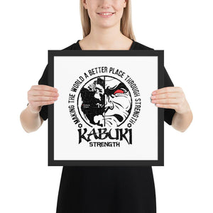 Virtue Framed Poster - Kabuki Strength Store