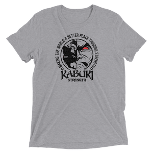 The Virtue Tee | Light - Kabuki Strength Store