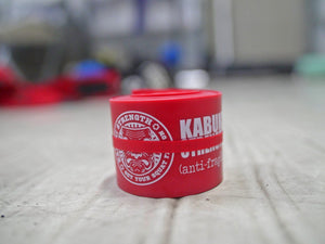 THICK[er] Anti-Fragile Floss Band - Kabuki Strength Store