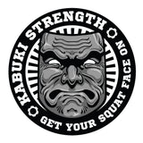 Official Banners - Kabuki Strength Store
