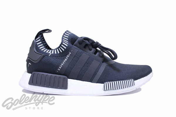 ADIDAS NMD R1 PK SOLID GREY WHITE PRIMEKNIT JAPAN BOOST S81849