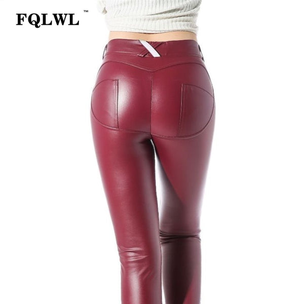 Push Up Faux Leather Leggings