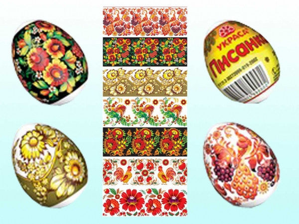 Ukrasa -Ukrainian  Decoration for Easter eggs