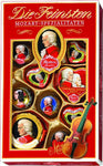 Reber 10 Count Mozart Kugeln Marzipan Candy Specialties Gift Box 220g