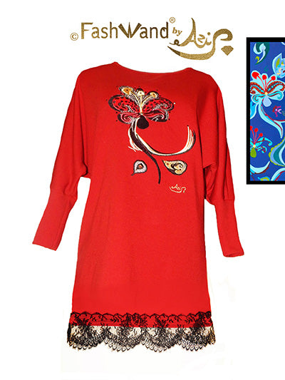"FashWand Jeweled Embroidery Wool Dress + Scalloped Lace Hem ""Dancing Flower"" Painting"