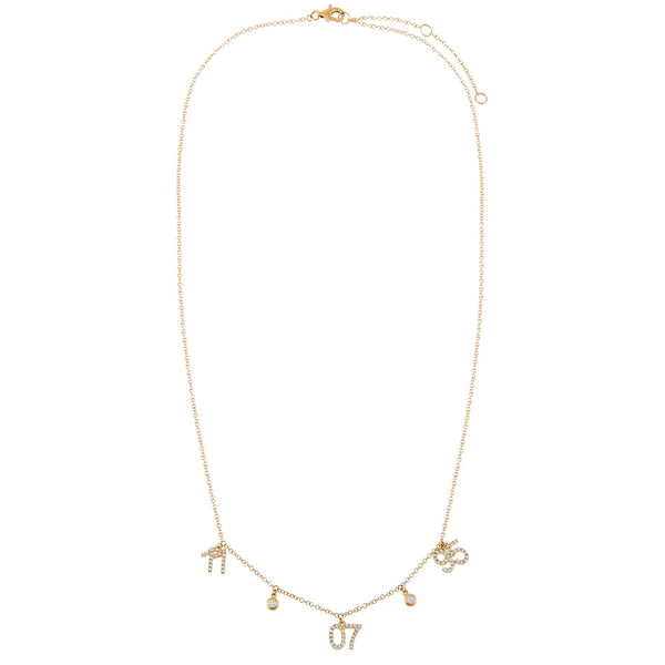 Diamond Dangling Date Necklace 14K - Adina's Jewels