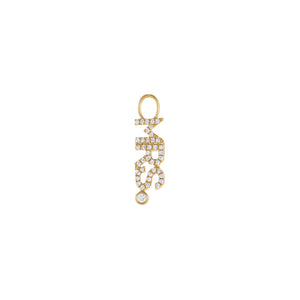 14K Gold Diamond Mrs. Earring Charm 14K - Adina's Jewels
