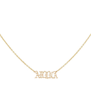 Old English Nameplate Necklace 14K Gold - Adina's Jewels