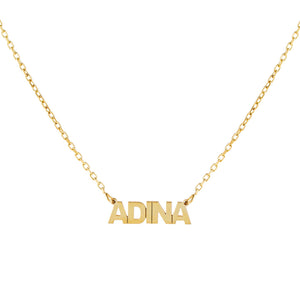 Gold Mini Nameplate Link Necklace - Adina's Jewels