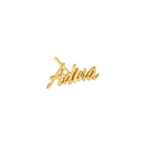 Gold / Single Tiny Script Name Stud Earring - Adina's Jewels