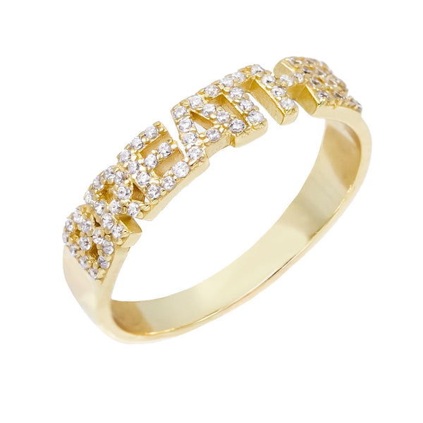 Gold / 7 Pavé Breathe Ring - Adina's Jewels