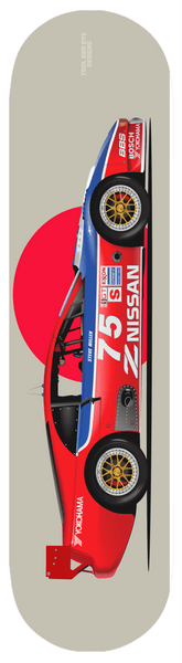 Car Art Nissan 300ZX Race car skateboard deck 7-ply hard rock maple