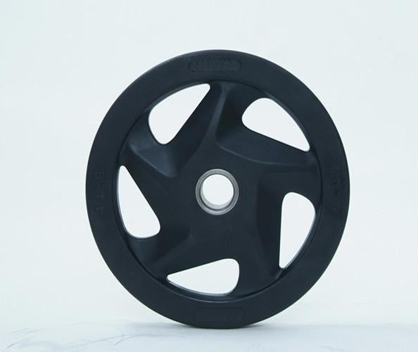 Rubber Coated Olympic Weight Plate 20kg Pre-Order Arriving Late August.